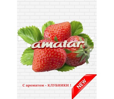 "Прикормка - ""Amatar"" / « КЛУБНИКА » ."