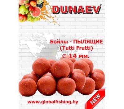 """Бойлы - """"DUNAEV"""" / ( Пылящие ) - «Tutti Frutti» _ ⌀ 14 мм."""