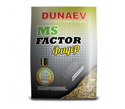 """DUNAEV-MS FACTOR"" 1кг Фидер"