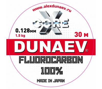 Леска Dunaev Fluorocarbon 0.128мм 30м