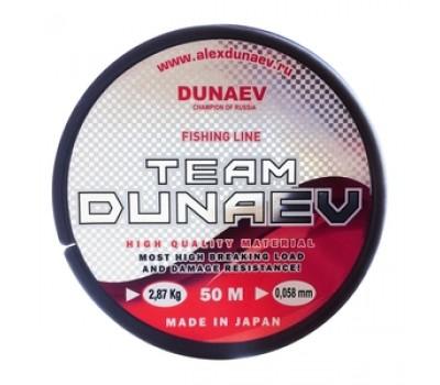 Леска Team Dunaev 0.058мм 50m