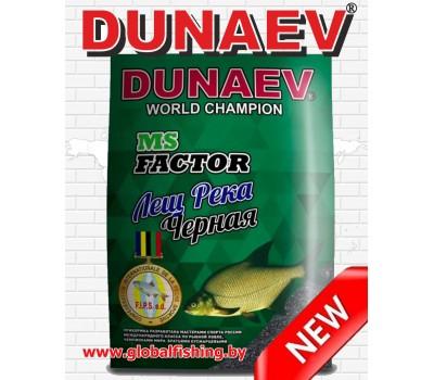 "Прикормка - ""DUNAEV"" / (MS FACTOR) / «ЛЕЩ - РЕКА _черная» 1 кг."