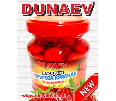 "Насадка - ""DUNAEV"" / (Кукуруза красная ) / «КЛУБНИКАI» _ стеклобанка 100 мл."