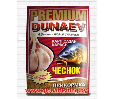 "Прикормка - ""DUNAEV"" / (PREMIUM) / «Карп - Сазан _ЧЕСНОК» 1 кг."