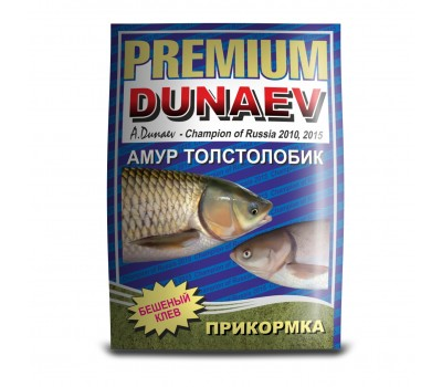 """DUNAEV-PREMIUM"" 1кг Амур-толстолобик"
