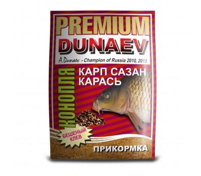 """DUNAEV-PREMIUM"" 1кг Карп-Сазан Конопля Красная"