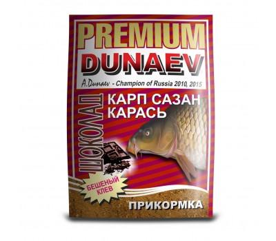 """""""DUNAEV-PREMIUM"""" 1кг Карп-Сазан Шоколад"""