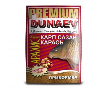 """""""DUNAEV-PREMIUM"""" 1кг Карп-Сазан Жареный арахис"""