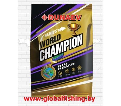 "Прикормка - ""DUNAEV"" / (WORLD CHAMPION) / «Big Roach» 1 кг."