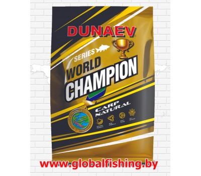 "Прикормка - ""DUNAEV"" / (WORLD CHAMPION) / «Carp Natural» 1 кг."