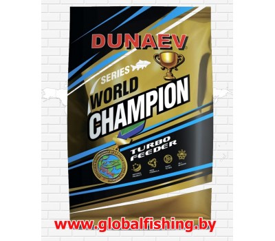 "Прикормка - ""DUNAEV"" / (WORLD CHAMPION) / «Turbo Feeder» 1 кг."