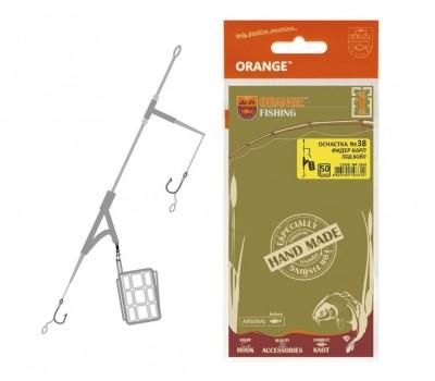Оснастка карповая orange №38 big cage fider leadcore 50 гр.