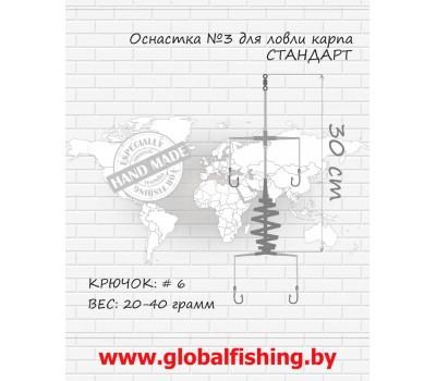 "Оснастка карповая   ""ORANGE""- №3 Пружина _ 20,30,40 гр."