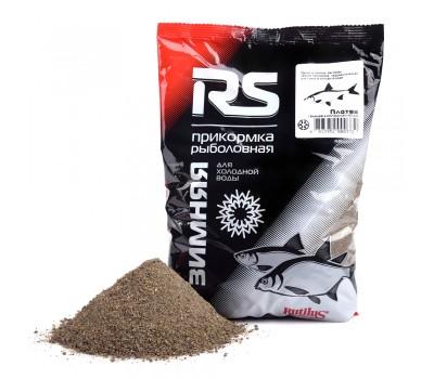 Прикормка RS Плотва Темная Холодная вода