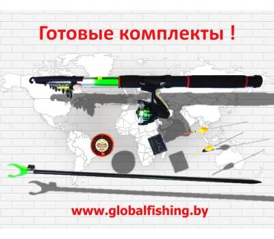 """Рыболовный набор  - """" Fish-Ka 1""""  ( удочка оснащенная 3,0 м. ) ."""