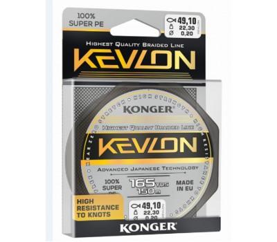 Леска плетёная Konger Kevlon Black X4 0.16мм 150м