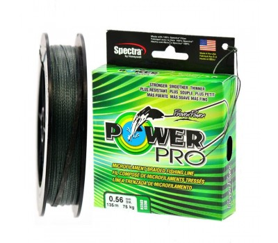 Леска плетёная зелёная Power Pro 0.56мм 135м
