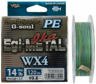 Леска плетёная YGK G-Soul Egi-METAL WX4 0.8мм 120м
