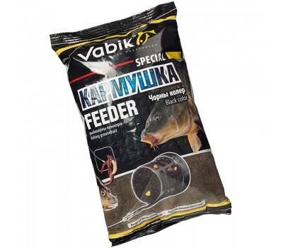Vabik Special Feeder Black